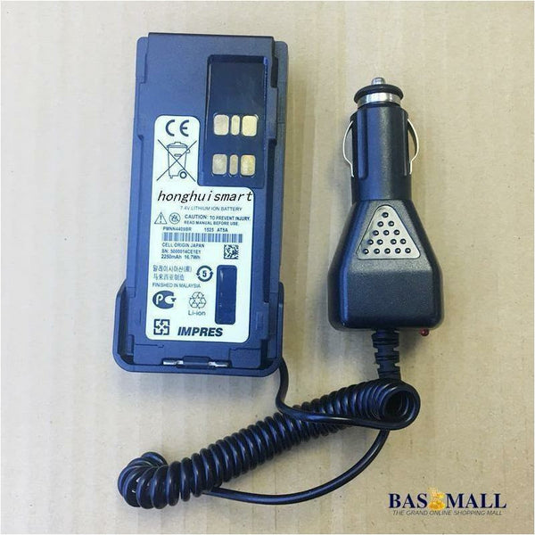 Input DC 12V car charger eliminator for Motorola DP4600 DP4800 DGP8550 DGP8050 XIR P8660 P8668 XPR7550 XPR7580 etc walkie talkie, walkie talkie radios, Bas Mall, Bas Mall, [variant_title]