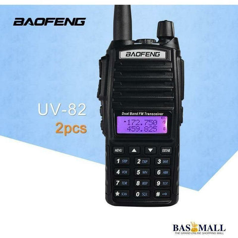 (2 PCS)BaoFeng UV-82 Dual-Band 136-174/400-520 MHz FM Ham Two way Radio, Transceiver, baofeng 82 walkie talkie, walkie talkie radios, Bas Mall, Bas Mall, [variant_title]