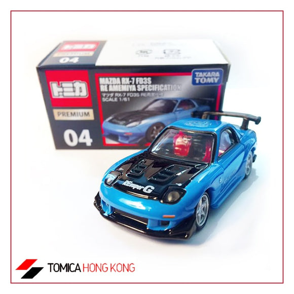 Tomica | Premium Collection