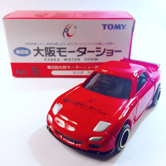 Tomica | Special Models Collection