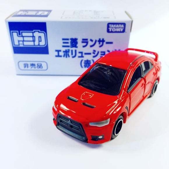 Tomica | No Resale Edition