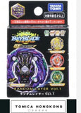 TAKARA TOMY BEYBLADE BURST GT | B-143 RANDOM LAYER VOL.1 DREAD BAHAMIAN TEN COMPLETE SET