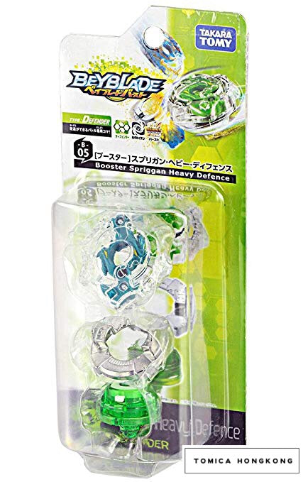 Takara Tomy Beyblade (爆旋陀螺) | B-05 Booster Spriggan Heavy Defence | from Japan | DEFENCE