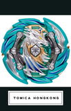 TAKARA TOMY BEYBLADE BURST GT | B-148 HEAVEN PEGASUS 10 PROOF LOW SEN