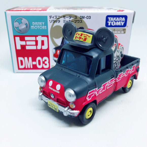 Takara Tomy Tomica | DM-03 Mickey Mouse | Disney Motors