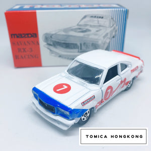 Takara Tomy Tomica | Mazda RX3 Savanna Racing | Made in Japan