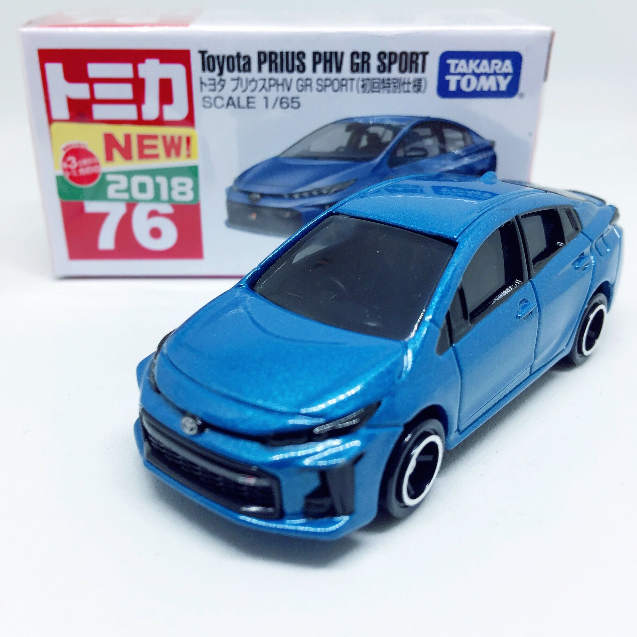No. 74 Toyota Prius (First Edition