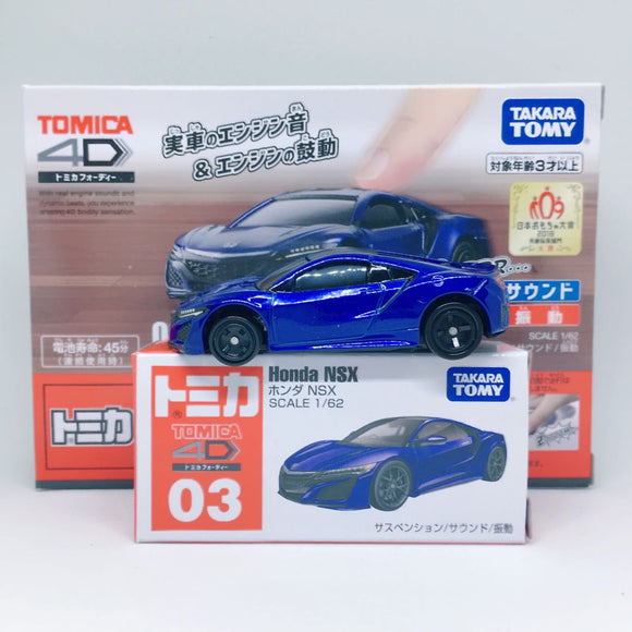 Takara Tomy Tomica | #03 Honda NSX Blue | Tomica 4D Movement & Sound