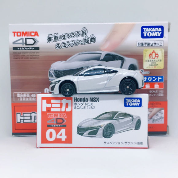 Takara Tomy Tomica | #04 Honda NSX | Tomica 4D Movement & Sound | New 2019