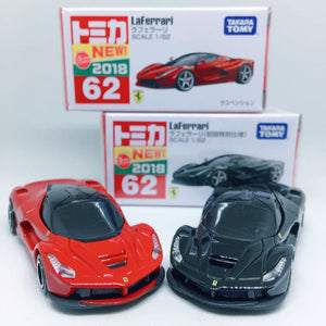 Takara Tomy Tomica | 62 Laferrari Black and Red | 2018 | Combo Deals