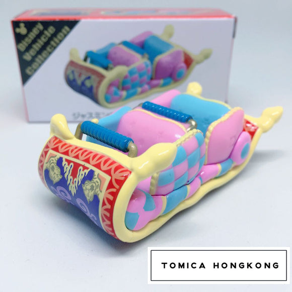 Takara Tomy Tomica | Aladdin Magic Carpet | Disney Vehicle Collection