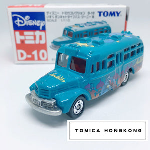 Takara Tomy Tomica | D-10 Aladdin Isuzu Bus | Disney Tomica Collection | Japanese Edition