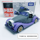 Takara Tomy Tomica | DM-16 Jack Skeleton Car Nightmare Before Christmas | Disney Motors