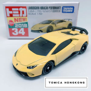 Takara Tomy Tomica | Lamborghini Huracan Performante (First Edition) | Japanese Edition