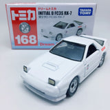 Tomica Takara Tomy Toysトミカ | Initial D FC3S RX-7 | Initial D Version