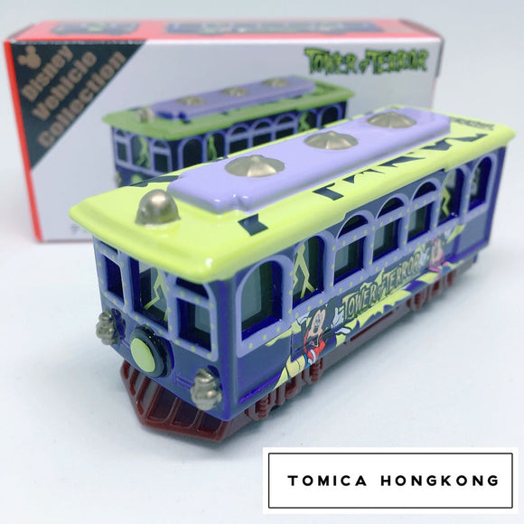 Takara Tomy Tomica | Mickey Mouse Tower is Terror Train | Disney Vehicle Collection