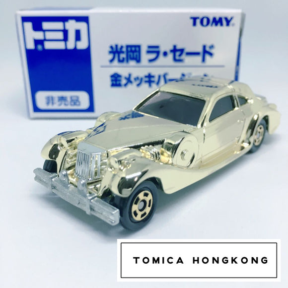 Takara Tomy Tomica | Mitsuoka LE-Seyde | Gold & Silver Edition