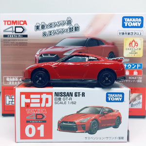 Takara Tomy Tomica | No.1 Nissan GTR | Tomica 4D Move with Sound