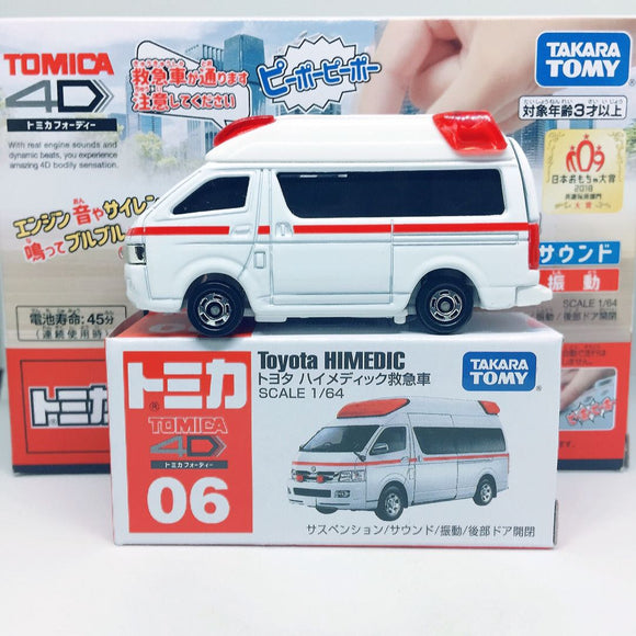 Takara Tomy Tomica | No.6 Toyota Himedic | Tomica 4D Move and Noise