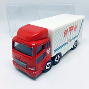 Takara Tomy Tomica | No.7 Super Great Truck Mail Delivery Truck