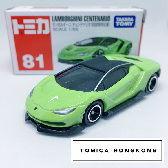 Tomica Takara Tomy Toysトミカ | No. 81 Lamborghini Centenario | First Edition