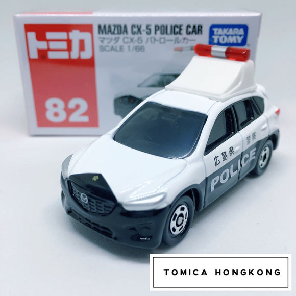 Takara Tomy Tomica | No.82 Mazda CX-5 Police Car | 2012 Japanese Edition