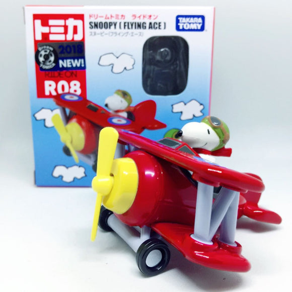 Takara Tomy Tomica | R08 Snoopy Flying Ace | Box Set