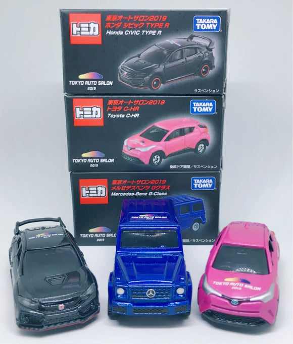 Takara Tomy Tomica | Tokyo Auto Salon 2019 Honda Civic Type  R | Mercedes Benz G Class | Toyota C-HR | 3 Combo Set