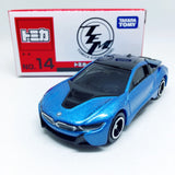 Tomica Takara Tomy Toysトミカ | 14 BMW I8 | Tomica Event Model
