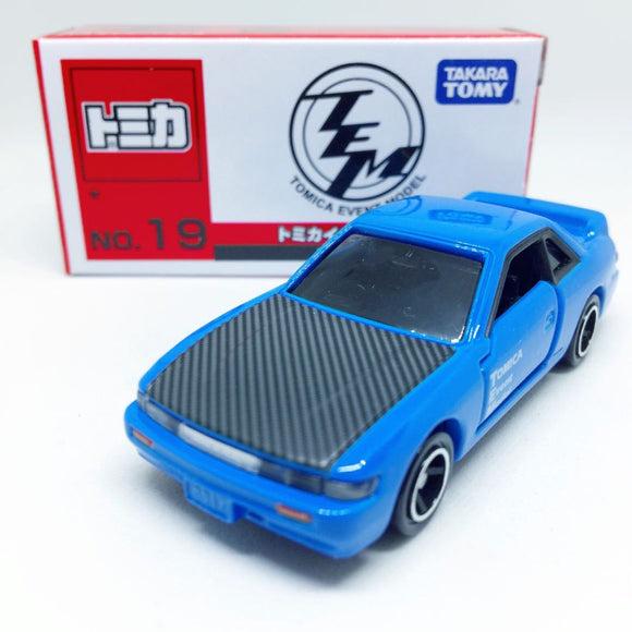 Takara Tomy Tomica | Nissan Silvia | Tomica Event Model