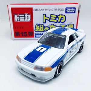 Tomica Takara Tomy Toysトミカ | Nissan Skyline GTR 32 | Tomica Assembly Factory