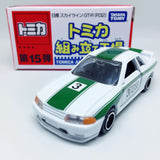 Tomica Takara Tomy Toysトミカ | Nissan Skyline GTR R32 | Tomica Assembly Factory
