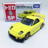 Takara Tomy Tomica | SP Initial D Mazda FD3S RX7 Project D Version | Dream Tomica