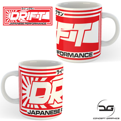 JDM Japanese Performance Drift Car Coffee Mug/Cup