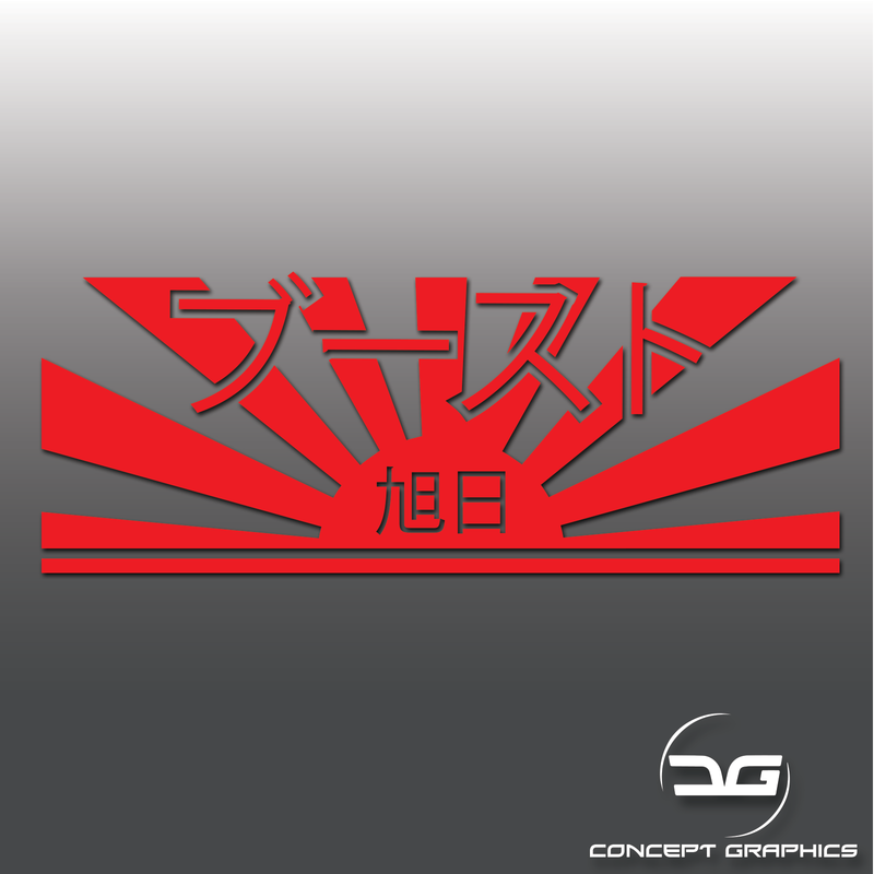 JDM Rising Sun Flag Kanji Boost Car Vinyl Decal Sticker Colours Available
