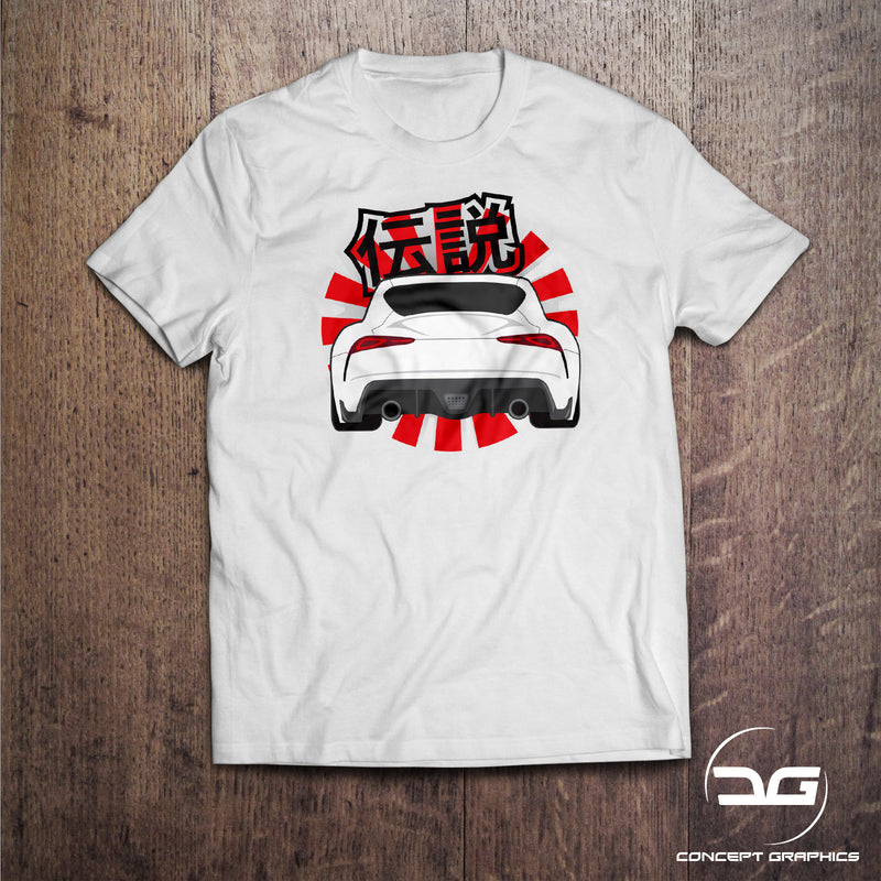 JDM Kanji Legends Japanese Inspired Supra Car T-Shirt