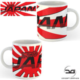 JDM Japanese Kanji Drift Car Enthusiasts Coffee Mug/Cup