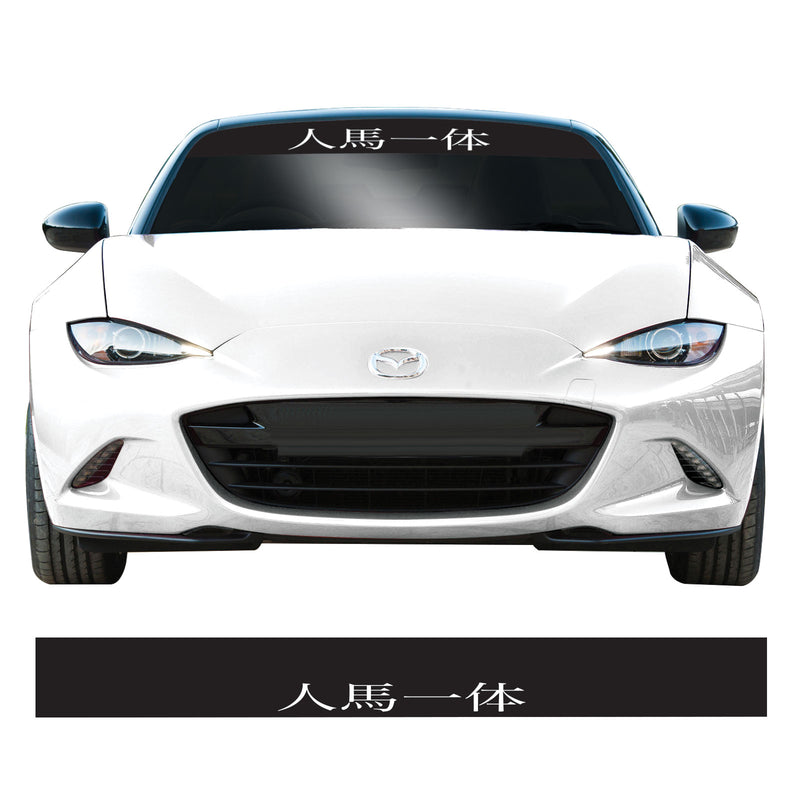 Black Jinba Ittai Kanji Mazda MX5 JDM Windscreen Sunstrip Banner Sticker
