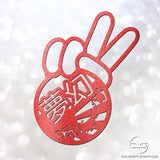 Kanji Dreams JDM Rising Sun Glitter Vinyl Decal Sticker