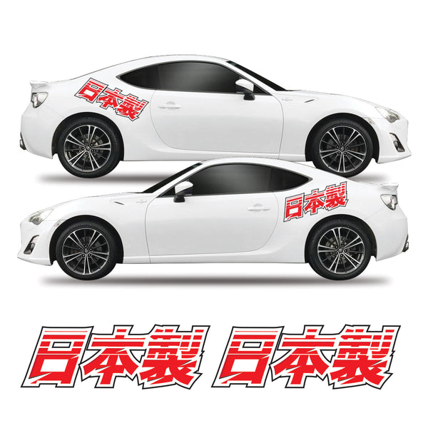 Made In Japan Kanji JDM Japanese Vinyl Decal Sticker Graphics