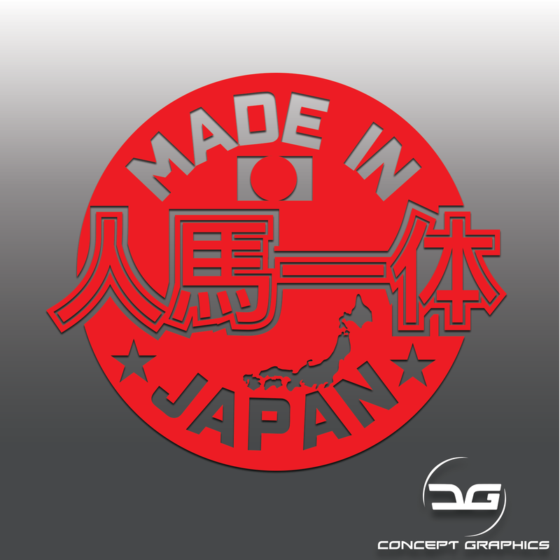Made in Japan JDM Drift Car Vinyl Decal Sticker