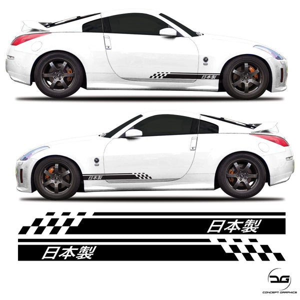 Nissan 350Z Made in Japan Half Side Stripe Decal Kit