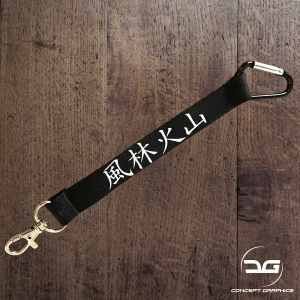 Japanese Fūrinkazan Wind, Forest, Fire, Mountain Mini Lanyard Keyring Keychain