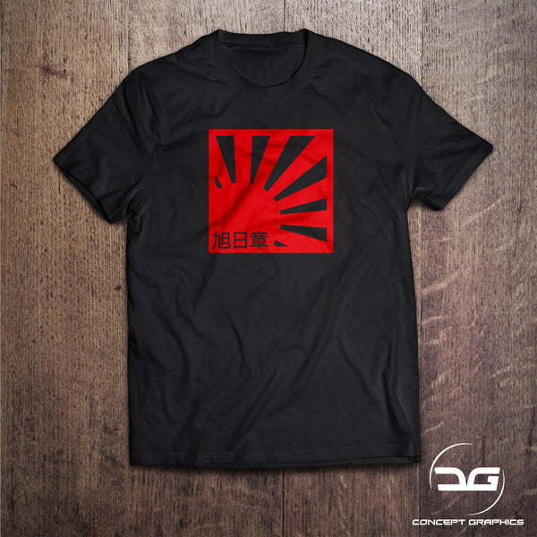 Order Of The Rising Sun JDM Japanese Car T-Shirt
