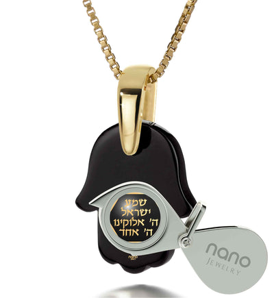 Hamsa Charm Necklace 24k Gold Inscribed Hebrew Shema Israel Pendant