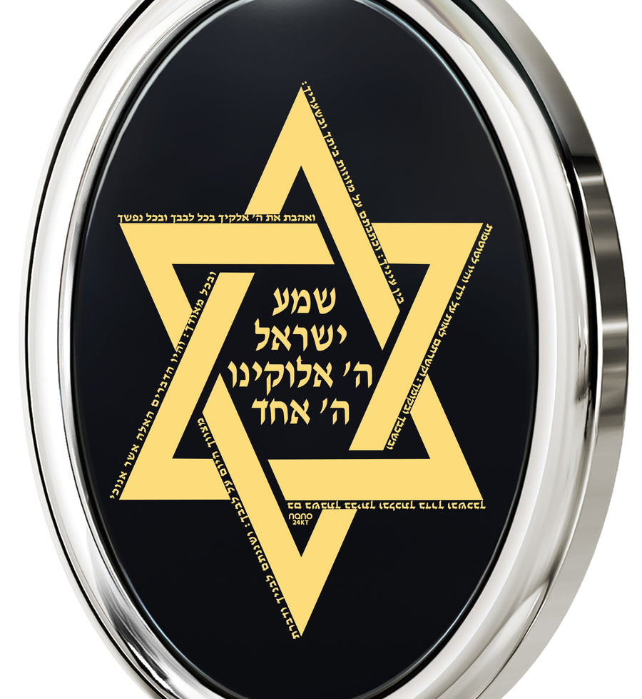 Star of David Necklace Shema Israel Pendant 24k Gold Inscribed on Onyx