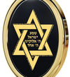 Star of David Necklace Shema Israel Pendant 24k Gold Inscribed on Onyx - NanoStyle Jewelry
