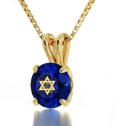 14k Yellow Gold Star of David Necklace Shema Israel Solitaire Pendant 24k Gold Inscribed