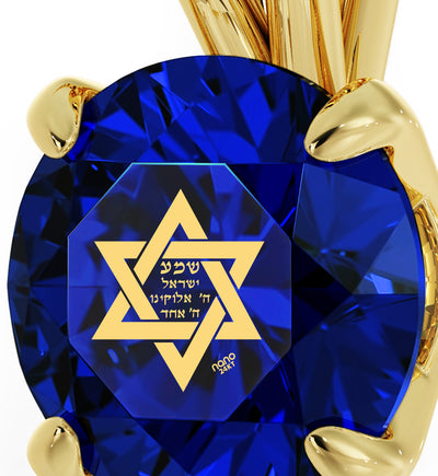 14k Yellow Gold Star of David Necklace Shema Israel Solitaire Pendant 24k Gold Inscribed - NanoStyle Jewelry