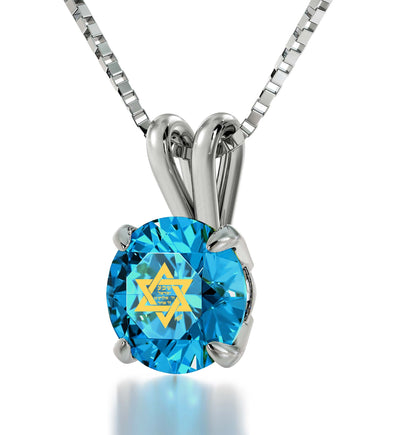 925 Sterling Silver Star of David Necklace Shema Israel Solitaire Pendant 24k Gold Inscribed